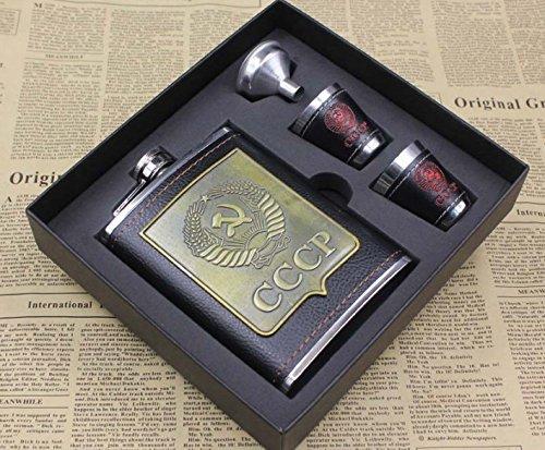 【楽ギフ_包装】 GRANDEY GRANDEY 8オンス高級ステンレススチールヒップフラスクセット人工レザーチップFlagonウイスキーワインボトルCCCP彫刻アルコールポケットFlagonギフト B0756WM4DJ, 熱田区:7ea30453 --- a0267596.xsph.ru