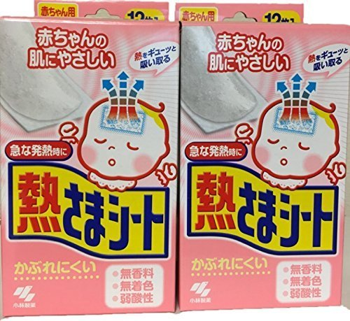 Heat Cooling Sheets / Pads for Babies (0 to 2 Years Old For) 12 Sheets by Kobayashi x 2 pack Be Koool Gel Sheets