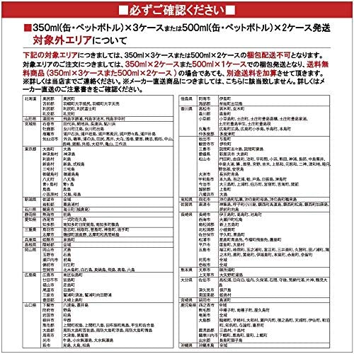 信濃錦 かかし 純米 1.8L 1800ml x 6本 (ケース販売) [宮島酒店/長野県/岡永]