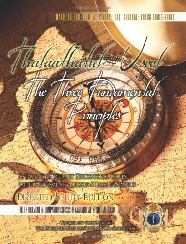 By Umm Mujaahid Khadijah Bint Lacina Al-Amreekeeyah Thalaathatul-Usool: The Three Fundamental Principles [Directed Study Edition]: A Twenty Five Part E (1st First Edition) [Paperback]