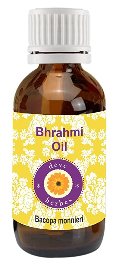 Puro aceite de Brahmi (Bacopa Monnieri), de dève herbes, 100