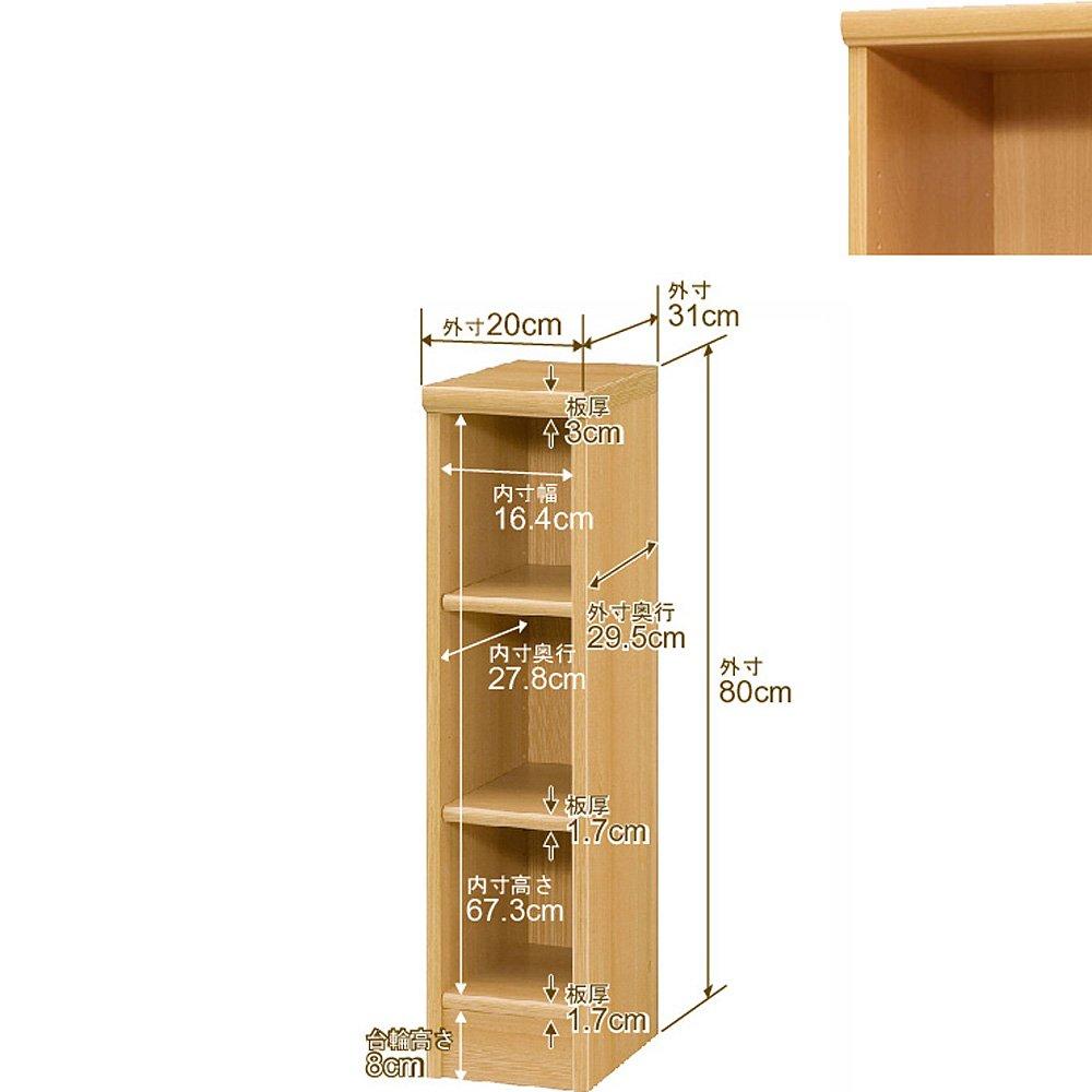 オーダーマルチラック レギュラー (オーダー収納棚棚板厚17mm標準タイプ) 奥行31cm×高さ80cm×幅20cm ミディアムブラウン B007797YXS ミディアムブラウン ミディアムブラウン