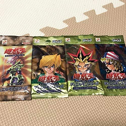 遊戯王 カードパックPUREMIUM PACK2 LIMITED EDITION2 セット