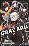D.Gray-man Gray Ark (Art of)