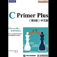 C Primer Plus(第6版)中文版(异步图书)