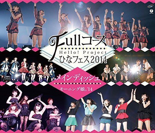 Hello Project Hina Fes 2014-Full Course (Japan - Import, 2PC)