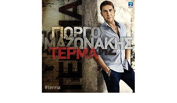 Terma by Giorgos Mazonakis on Amazon Music - Amazon.com b5c3b5342ec
