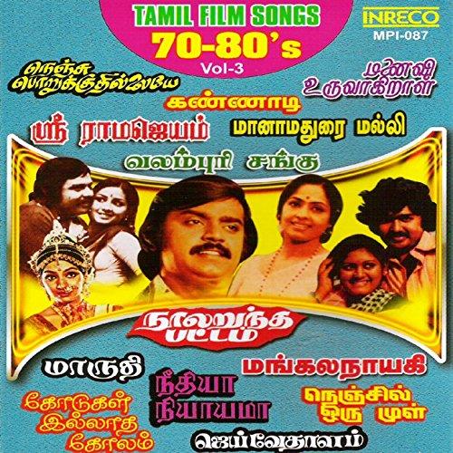 Tamil Film Songs 70-80's, Vol. 3 (Tamil Film Songs)