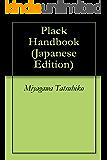 Plack Handbook