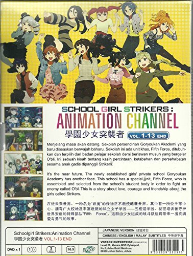 SCHOOL GIRL STRIKERS : ANIMATION CHANNEL - COMPLETE ANIME TV SERIES DVD BOX SET (1-13 EPISODES)