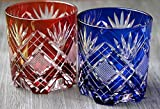 Japanese Edo-Kiriko (Cut Glass) Old Pair 9.3oz, Kenbishi-Nanako Pattern,Red & Blue
