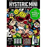 HYSTERIC MINI 2017年秋冬号