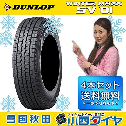 新品4本セット スタッドレスタイヤ バントラック 155R13 6PR ダンロップ ウィンターマックス SV01 13インチ B01IN7QXCU