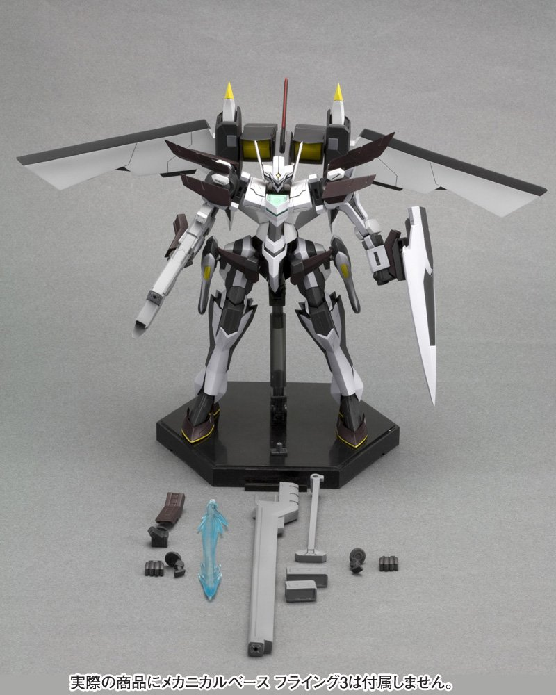 Kotobukiya Brasta Super Robot Wars Model Kit