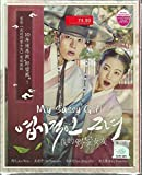 MY SASSY GIRL - COMPLETE KOREAN TV SERIES ( 1-32 EPISODES ) DVD BOX SETS