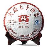 Lida - 2009yr (7572) Menghai Dayi Ripe Puer Tea Cake - Yunnan Black Puerh Tea - 357g