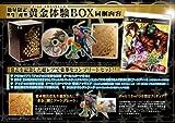 JoJo's Bizarre Adventure All Star Battle Gold Experience BOX