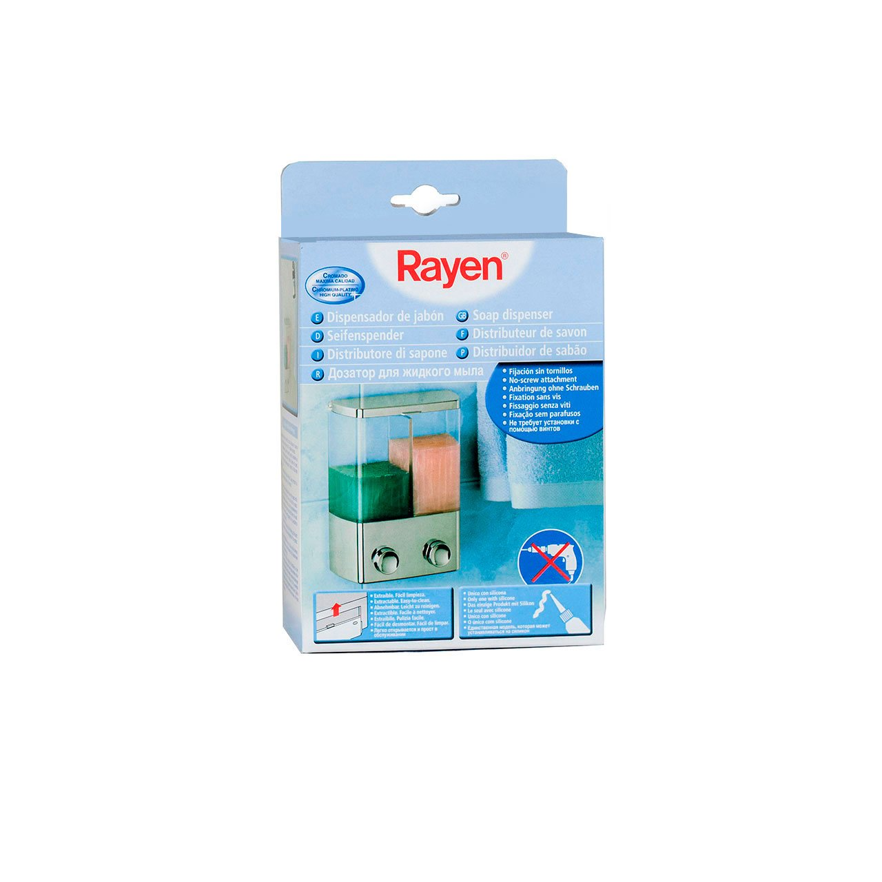 Amazon.com: RAYEN 2024–Ra Soap Dispenser Soap 2 Individual 800 ml: Kitchen & Dining