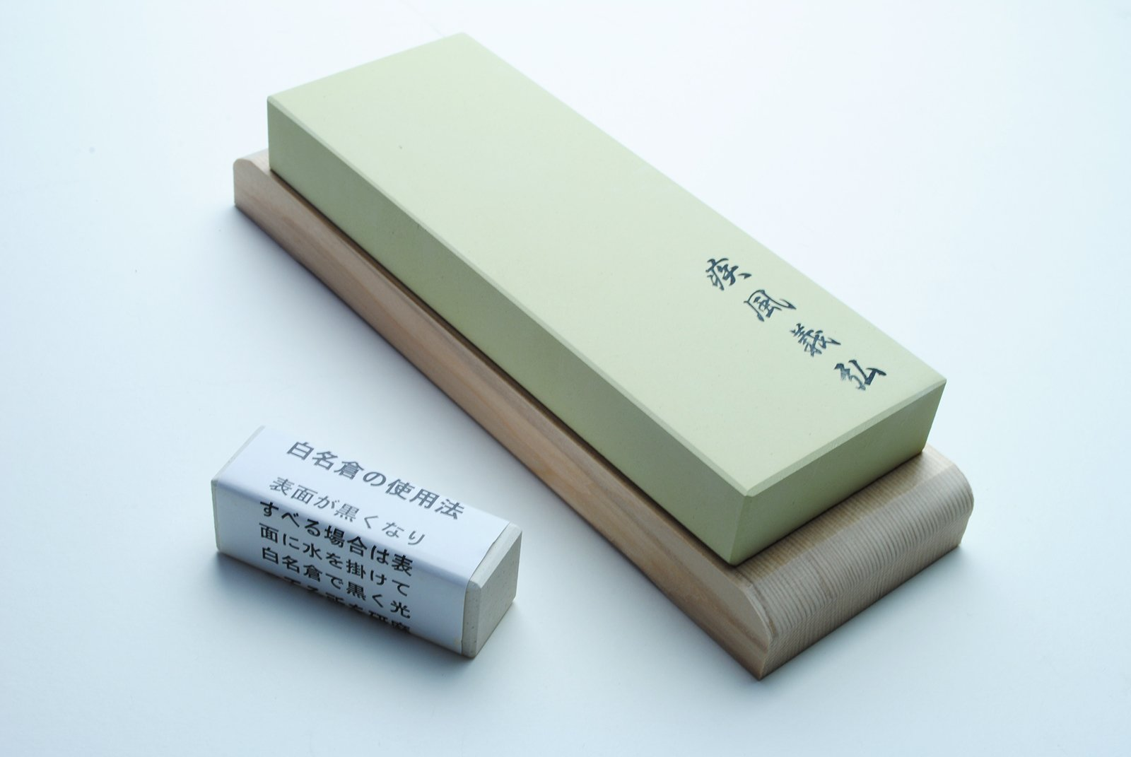 Yoshihiro Professional Grade Toishi Japanese Whetstone Knife Sharpener Water Stones #8000 Grit (Fine Finishing Stone)