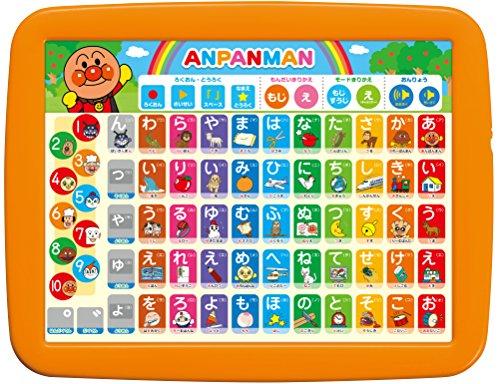 Anpanman kids Tablet Jr.