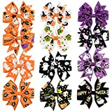 YOY 12 Pcs Fashion Baby Girls Grosgrain Ribbon Boutique 3'' Hair Bows with Alligator Clips - Halloween Christmas Headdress Costume Accessories for Toddlers Teens Kids