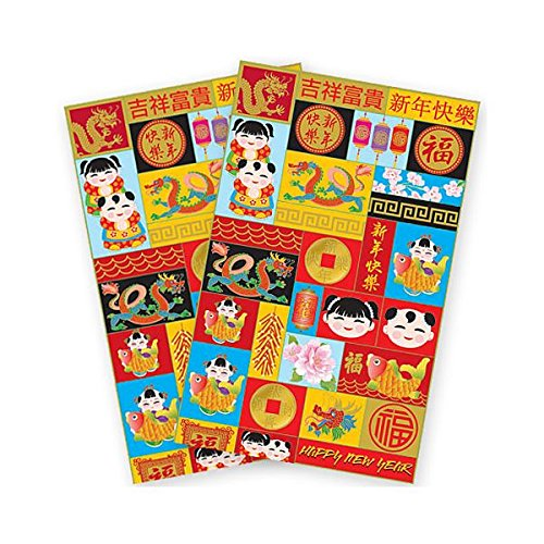 60 Stickers 8 x 4 159876 8 x 4 2 Sheets Multicolor Amscan Chinese NewYear Stickers