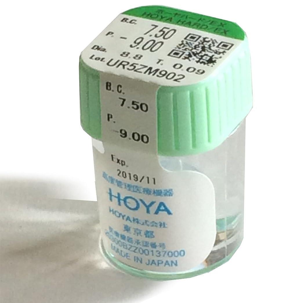 インフラ四回長老HOYA ハード EX 【DIA8.8 BC7.40 PWR-4.00】 1枚(片眼) 【高酸素透過性 ハードコンタクトレンズ】