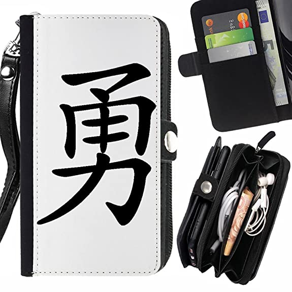 Amazon Stplus Courage Chinese Symbol Character Wallet Card