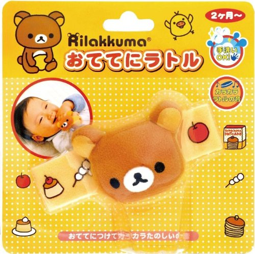 The Rattle to have Rilakkuma (japan import) by Apollo Corporation