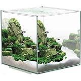 Aquarium design tout équipé 14 litres