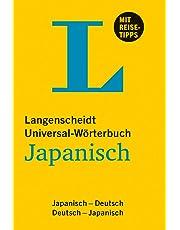 Langenscheidt Universal-Wörterbuch Japanisch: Japanisch-Deutsch / Deutsch-Japanisch