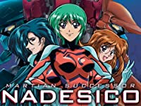 Martian Successor Nadesico Series and Movie | animeliveshere