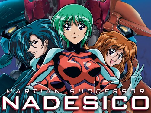 amazon com  martian successor nadesico season 1  jennifer
