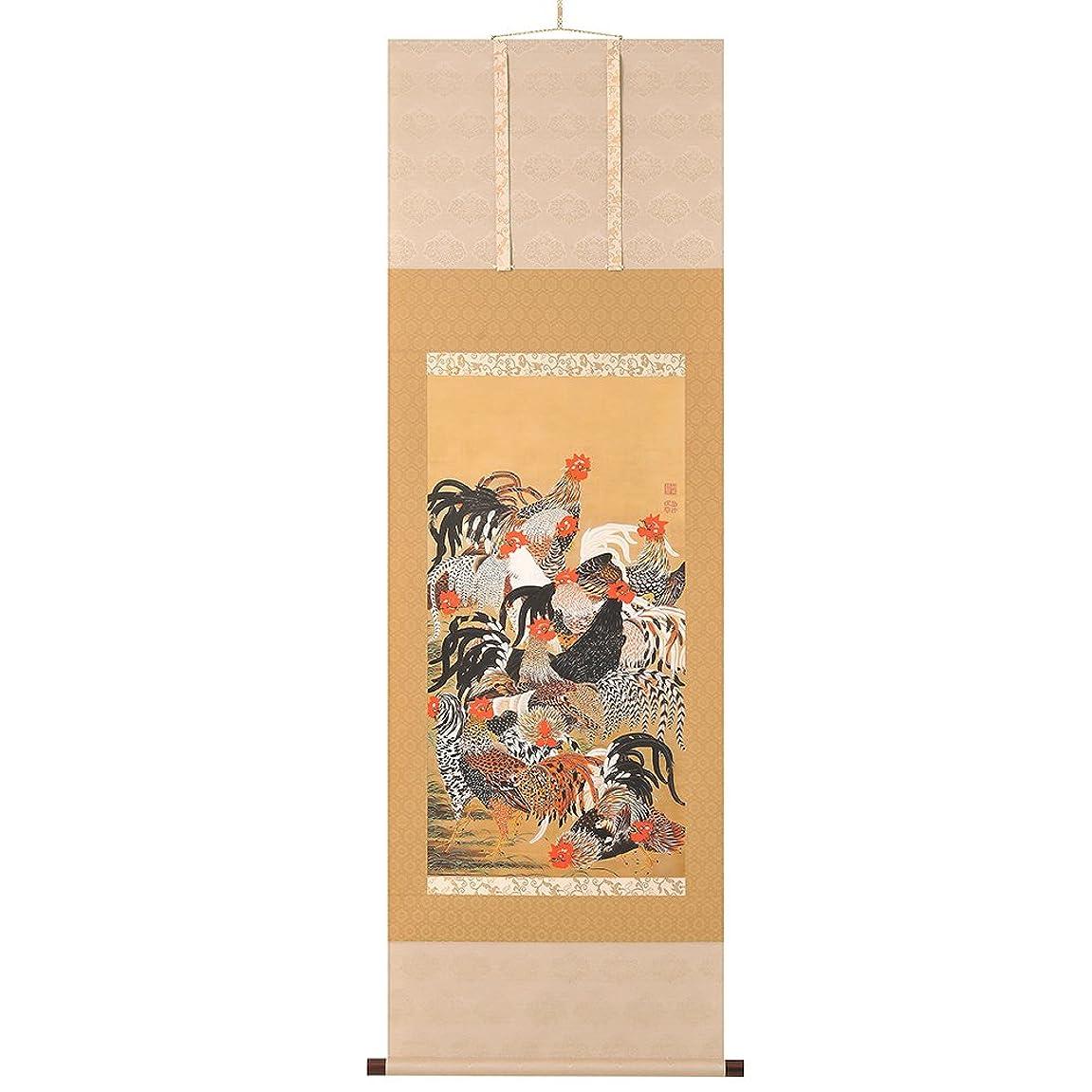 肩をすくめる勧める代理店ユーパワー Tadaharu Itoi 糸井忠晴 ハンドペイントミニアートフレーム