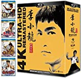 Bruce Lee 4k Uhd Remastered Collection [Blu-ray]