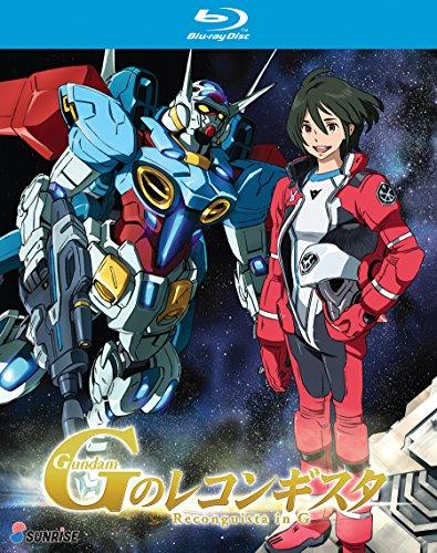 Gundam Reconguista in G: Complete Collection - G Gundam