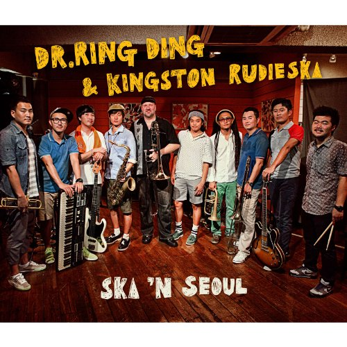 CD : Dr. Ring-Ding - Ska 'N Seoul (EP) (Asia - Import)