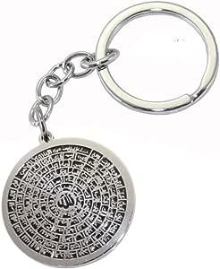 Amazon.com: Key Chain Allah Islamic Quran Calligraphy Ayat