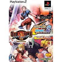 Capcom vs SNK 2: Millionaire Fighting 2001 & Street Fighter III 3rd Strike: Fight for the Future Value Pack [Japan Import]