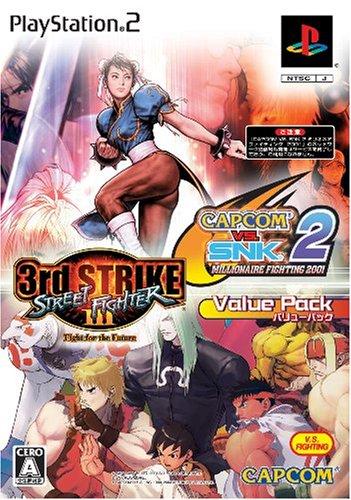 Capcom vs SNK 2: Millionaire Fighting 2001 & Street Fighter