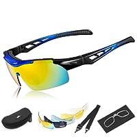 HiHiLL Gafas de Sol Deportivas, Cycling Sunglasses para Hombres Mujeres, Polarizado, 5 Lentes Intercambiables, Protección UV400, 2018 Diseño
