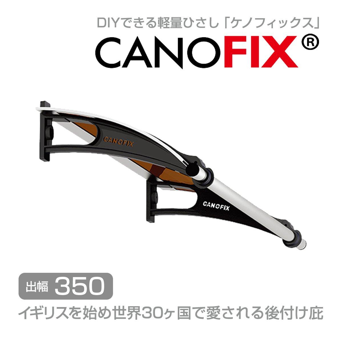 【日本総輸入元】DIY可能な後付けひさし ケノフィックス(CANOFIX) D350 W6000/シート: クリア/ブラケット:ブラック B078XSPR1Y 6000mm|ブラケット:ブラックシート:クリア ブラケット:ブラックシート:クリア 6000mm