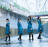 欅坂46 / サイレントマジョリティー[DVD付B]の商品画像
