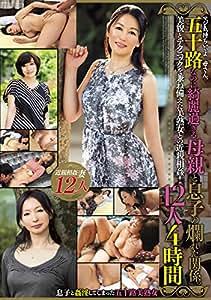 Japanese incest porn