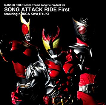 amazon masked rider series theme song re product cd song attack