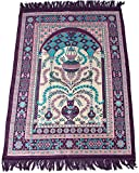 Sajda Rugs Muslim Prayer Rug - Islamic Janamaz Sajadah Namaz Sajjadah Best Quality Turkish Prayer Mat Carpet (Purple)
