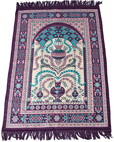 Prayer Rug Company: Sajda Rugs Muslim Prayer Rug Islamic