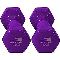 Vinyl Dumbbell Classical Head 1 Kgx2 - Purple