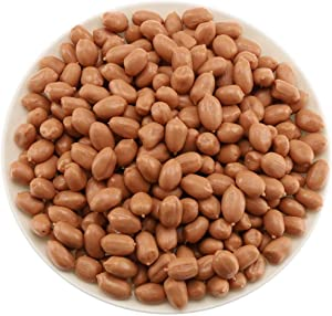 Gresorth 100pcs Fake Peanut Decoration Artificial Fruit Nuts for Home Party Kitchen Shop Learning Food Props