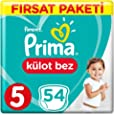 Prima Külot Bebek Bezi 5 Beden Junior Fırsat Paketi 54 Adet